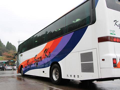 九州産交バス「フェニックス号」「なんぷう号」 ・417 えびのPAにて その3