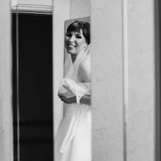 Wedding photographer Mariya Padera (SisterSeptember). Photo of 25.09.2015