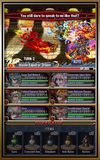 Brave Frontier screenshot 13