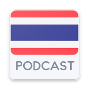 Thailand Podcast
