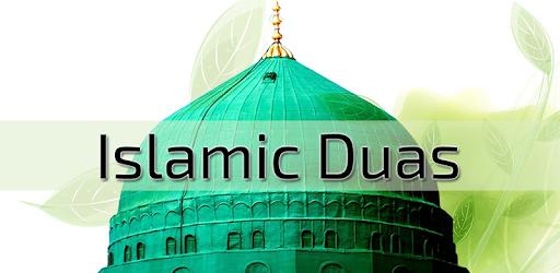 Dua - Islamic Dua in English captures d'écran