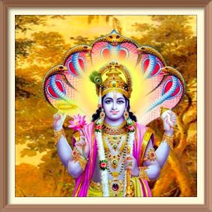 Vishnu Stotram Vandana विष्णु स्तोत्रम वंदना - náhled