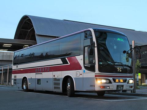 阪急バス「よさこい号」 2891 高知駅バスターミナル到着 その2
