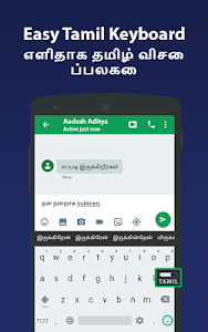 Tamil keyboard -Easy English to Tamil Typing Input 1.8