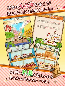 洋菓子店ローズ ~パンもはじめました~ 7