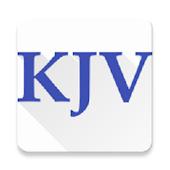 KJV Bible XL Print