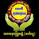 Vizawdaya Theinn APK