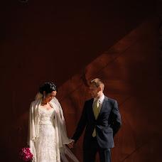 Wedding photographer Svetlana Fadeeva (EgoPhotos). Photo of 16.05.2015