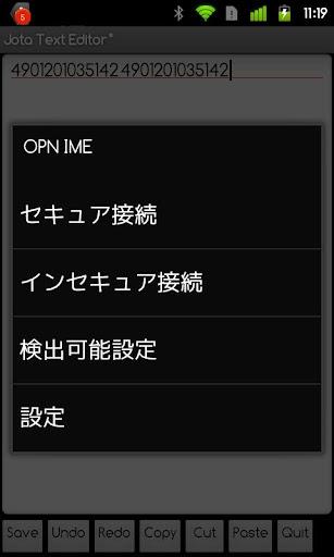 OPNIME 1.11 Windows u7528 3