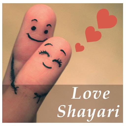 2017 Love Shayari (app)
