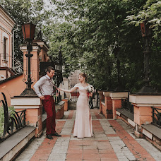 Wedding photographer Irina Gavrilenko (fraugavrilencko). Photo of 26.09.2018