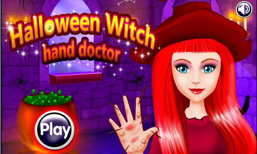 ハロウィン魔女の手ドクター