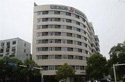 Jinjiang Inn - Changsha Dongfeng Road