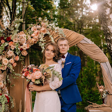 Wedding photographer Darya Bastanskaya (DariyaBastanskay). Photo of 08.11.2017