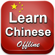 Learn Chinese in English
