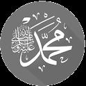 الرسول الكريم icon