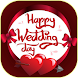 Happy Wedding Day - Androidアプリ