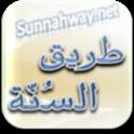 طريق السنة | Sunnahway icon
