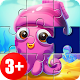 Kids Puzzles 😄 Jigsaw puzzles for kids & toddlers (game)
