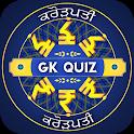 Punjabi Trivia : Punjabi Quiz Question and Answer icon