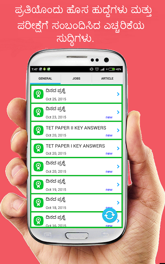 Mission KPSC KAS - in Kannada- screenshot