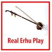 Real Erhu Play
