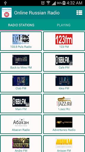 Russian Radio - Русское Радио