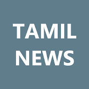 Tamil News - Tamil News papers