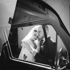 Wedding photographer Katerina Dmitrieva (Katerinatrin). Photo of 16.09.2015