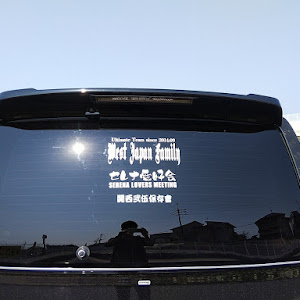 セレナ CC25 ハイウェイスターVエアロセレクションのカスタム事例画像 かずお@W/J/Fさんの2020年04月28日11:48の投稿