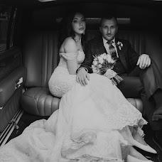 Wedding photographer Arina Miloserdova (MiloserdovaArin). Photo of 25.11.2017