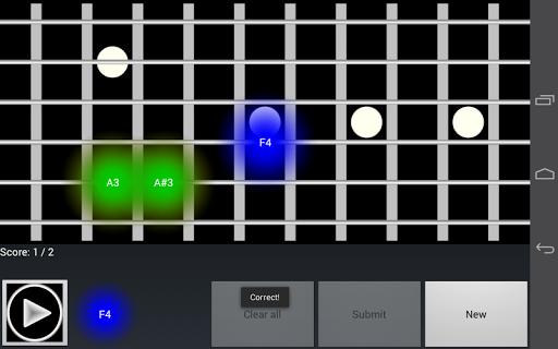 Guitar Ear Trainer  screenshots 4