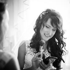 Wedding photographer Vladimir Yakovlev (operator). Photo of 22.08.2017