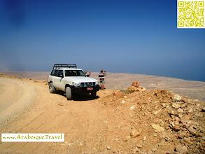 Photo: Oman Hajar Mountans