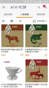 好水有酵:全家人的健康品牌 - náhled