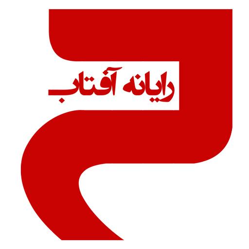حامی رایانه آفتاب توس avatar image