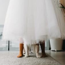 Wedding photographer Ulyana Khristacheva (homsa). Photo of 30.06.2016