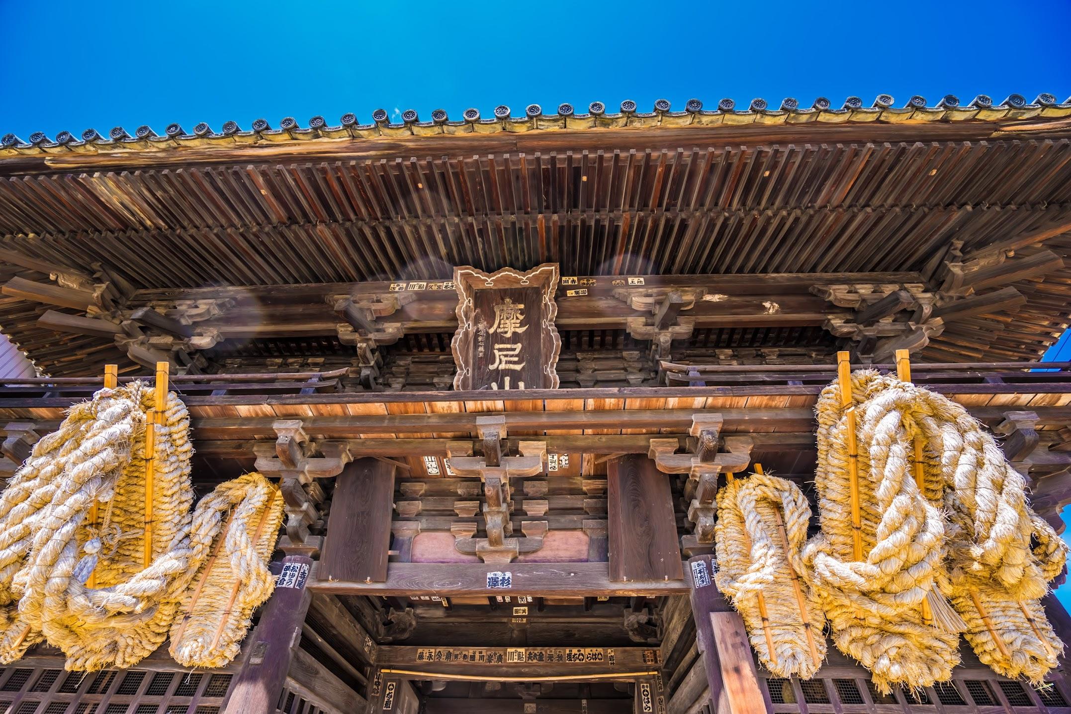 onomichi Saionji Temple2