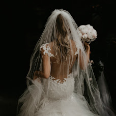 Wedding photographer Milos Gavrilovic (MilosWeddings1). Photo of 18.07.2018