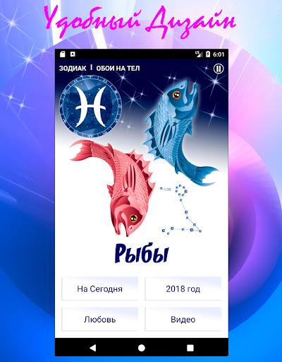 Рыбам гороскоп на год предсказывает серьезный профессиональный и финансовый рост.