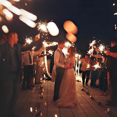 Photographe de mariage Lena Astafeva (tigrdi). Photo du 30.05.2019