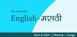 Download English Marathi Dictionary APK latest version App