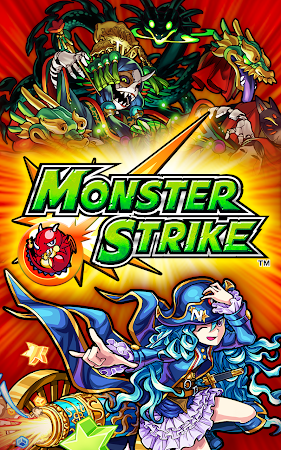 Monster Strike 5.0.2 screenshot 166658