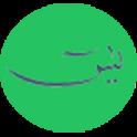 Yasin-i Serif Dinle 2 icon
