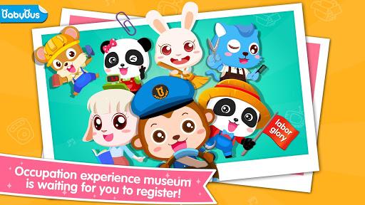 Baby Panda Occupations  screenshots 11