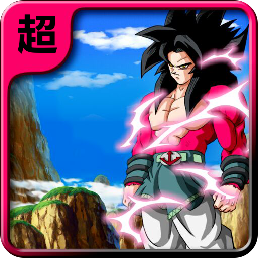 God Goku Saiyan 4 Ultra
