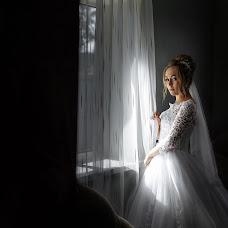 Wedding photographer Petr Kapralov (kapralov). Photo of 06.12.2018