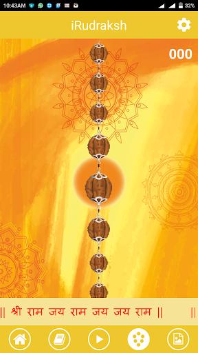 Hanuman Chalisa 1.5 screenshots 5