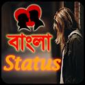 Bangla Status icon