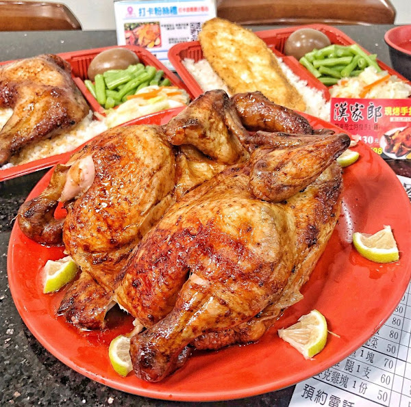 台南 ‧ 安南區 漢家郎手扒雞 原東帝士百貨阿發手扒雞 當日現烤的好滋味 台南手扒雞/安南區便當